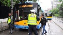Трамвай и тролей се удариха на ключово кръстовище
