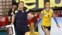 Треньорът на Марица (Пд) и волейболистка на шампионките очакват бебе