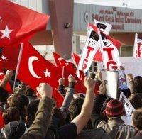 Турция подкрепя членството на Босна и Херцеговина в НАТО и в ЕС
