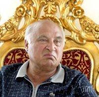 КАТО ЕГИПЕТСКИ ФАРАОН: Погребаха Цар Киро със златния му трон (СНИМКИ)