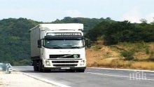 Прокуратурата погна румънски шофьор за катастрофата в Прохода на Републиката