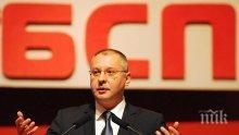 Сергей Станишев: Нищо в България не може да се случи без БСП