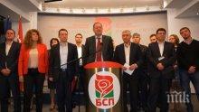 Става напечено на конгреса на БСП! Георги Гергов дава гласовете си на Корнелия Нинова. Гласуването на балотажа започна