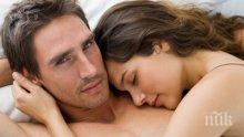 4 неща, които за нищо на света не бива да му казвате в леглото