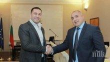 Бойко Борисов горд с Кобрата, поздрави го за победата