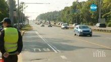 Показна акция в София! Пътна полиция подпука джигитите в бус лентите