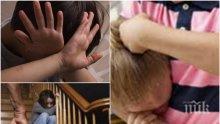 Черна неблагодарност! Жена приюти бежанец, той изнасили 10-годишната й щерка