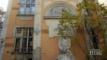 """Къщата-музей """"Пейо Яворов"""" ще приюти и Националния музей на литературата"""