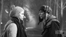 """Станаха ясни номинациите за """"Българските Оскари"""" 2016"""
