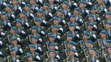 Посланикът на Литва е единственият европейски дипломат, който няма да присъства на военния парад в Москва