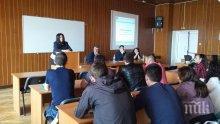 Министър Лиляна Павлова: Реализацията на проектите трябва да става интегрирано
