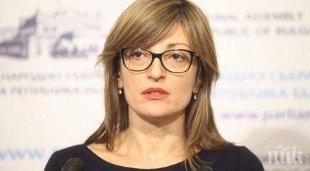 Екатерина Захариева се срещна в Лондон с германския си колега Хайко Маас