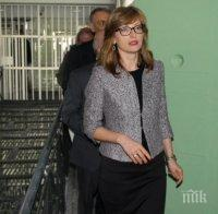 Екатерина Захариева откри новата сграда на Административния съд в Добрич