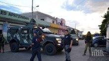 Застреляха журналист в Мексико
