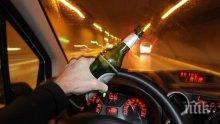 Пиян шофьор се бори за рекорд - качил се зад волана с 3,18 промила