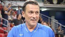 Георги Младенов: Няма незаменими хора, а ние, треньорите сме с оставките по джобовете си