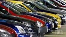 Ръст в продажбата на нови автомобили у нас