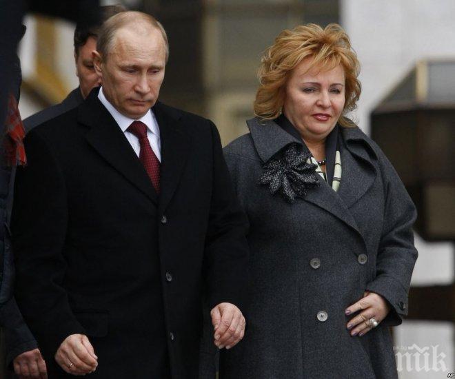 Кобзон изпя: Бившата на Путин се омъжи отново