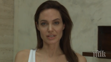 Анджелина Джоли: Международната хуманитарна система за бежанци се разпада