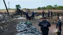 Австралийски лекар: Падането на Боинг 777 над Донбас е масово убийство