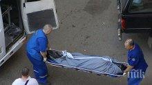 Разбра се коя е самоубийцата, скочила от блок във Враца