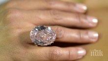 Рекордни 31,5 милиона долара за розов диамант на търг