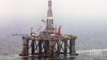 Норвегия започва проучвания за нефт в нови зони на Арктика