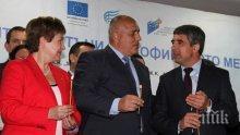 """САМО В ПИК! """"ВРЪТКАТА"""" НА ПЛЕВНЕЛИЕВ: Иска да става еврокомисар вместо Кристалина, тя - президент! Ще клекне ли Бойко?"""