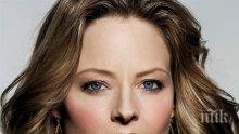 """Джоди Фостър: Избягвах Антъни Хопкинс докато снимахме """"Мълчанието на агнетата"""""""