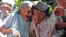 Уникум! 300 столетници от италианско село разкриват тайната на дълголетието