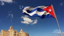 Президентът на Боливия Ево Моралес пристигна на посещение в Куба