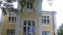 Показват пистолета, с който се е простреляла Лора, в къщата-музей на Яворов