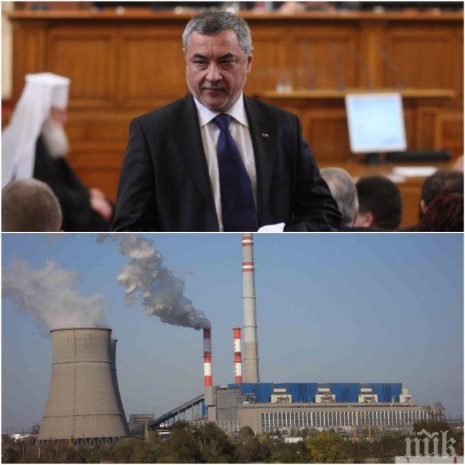 Валери Симеонов хвърли бомба: Марица Изток 3 е собственост на офшорка и няма право на лиценз по Закона за енергетиката