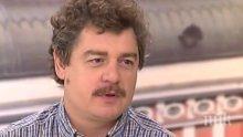 Камен Донев: Хората спряха да си говорят, суетата ни погълна