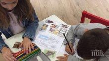 Деца рисуват на асфалт в Банската градинка до НДК на 1 юни