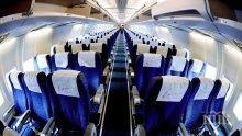 Вижте най-странните причини за свалянето на пътник от самолет