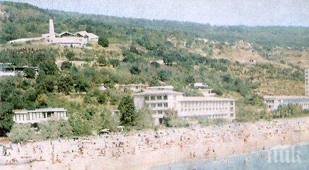 Фотоспомени от соца: Вижте Златни пясъци през 70-те