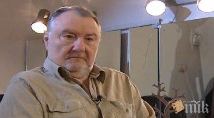 Големият актьор Васил Михайлов: Страх ме е, че Родопа планина вече не е българска