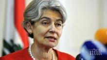 Дискусия в британския парламент определя Бокова и Тюрк като най-сериозни кандидати за ООН