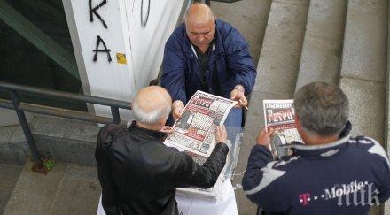 """Първо в ПИК! Опашки за подписката за спасяването на """"Ретро""""! Читатели: """"Защо държавата мълчи?"""" (снимки)"""