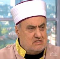 ЕКСКЛУЗИВНО! Шефът на мюсюлманите проф. Недим Генджев: В 700-годишната история на исляма в България бурки няма! Подкрепям забраната им!