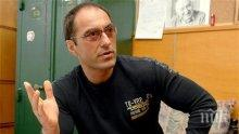 32 години зад решетките за Владимир Стефанов от Ботевград