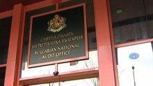 Одит на Сметната палата разкри пробойни в професионалното образование