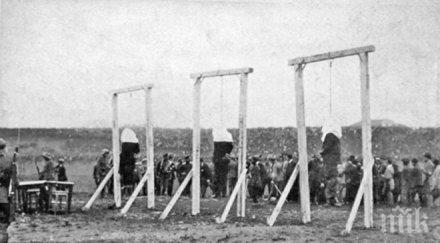 Последната публична екзекуция в Европа