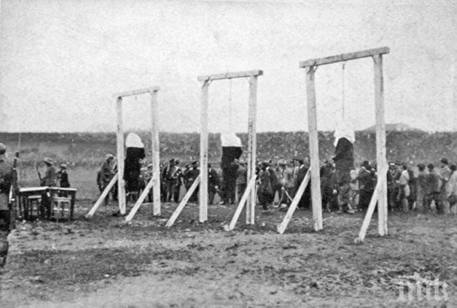 """Резултат с изображение за """"публична екзекуция."""""""