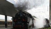 БДЖ подарява на деца в неравностойно положение пътуване с парен локомотив до Банкя