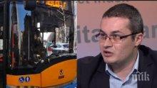 Общински съветник: Скъпото билетче носи 15 милиона повече в бюджета на София
