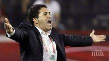 Порто се раздели с треньора Пешейро