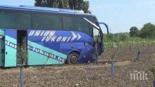 Нова версия! Шофьорът на катастрофиралия автобус: Елен изскочи на пътя