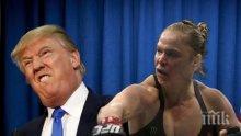 """Видеоигра """"Удари Тръмп"""" стана тотален хит в Щатите"""